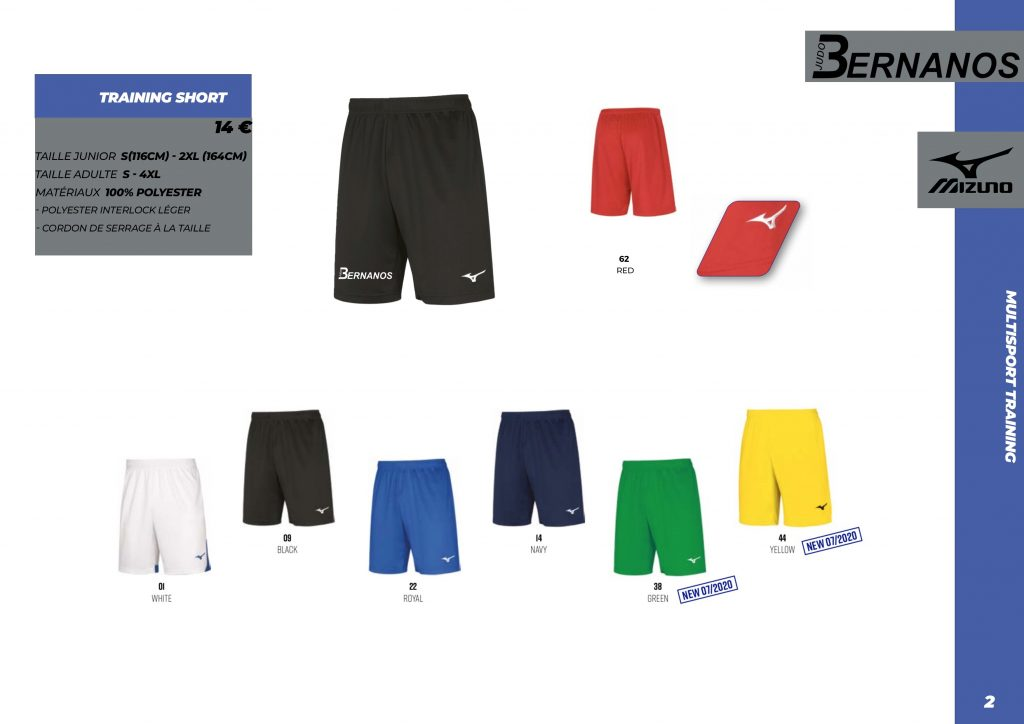Catalogue Short